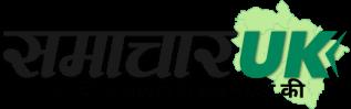 Samachar UK (समाचार UK)